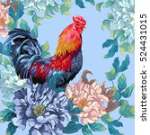 chicken and flowers in the... | Shutterstock .eps vector #524431015