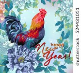 christmas card with chicken and ... | Shutterstock .eps vector #524431051