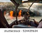 helicopter cockpit flies in...   Shutterstock . vector #524439634