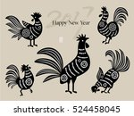 vector 2017 happy new year card ... | Shutterstock .eps vector #524458045