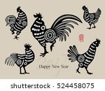 vector 2017 happy new year card ... | Shutterstock .eps vector #524458075