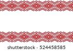 traditional romanian folk art... | Shutterstock .eps vector #524458585