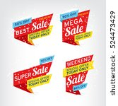 super sale  mega sale  weekend... | Shutterstock .eps vector #524473429