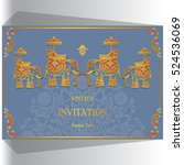 indian wedding invitation ... | Shutterstock .eps vector #524536069