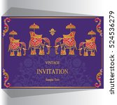 indian wedding invitation ... | Shutterstock .eps vector #524536279