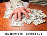 businessman in business suit... | Shutterstock . vector #524566621