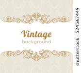 vintage background for your text | Shutterstock .eps vector #524567449