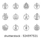 line city badges landmarks  ... | Shutterstock .eps vector #524597521