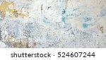 white horizontal wall texture....