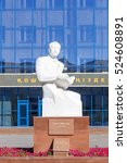 Small photo of Astana, Kazakhstan - September 4, 2016: Monument of S.Seifullin in front Kazakh Agro Technical University named after S.Seifullin