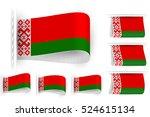 flag of republic of belarus is... | Shutterstock .eps vector #524615134