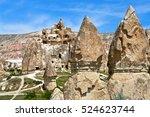 wonderful mountain landscape... | Shutterstock . vector #524623744