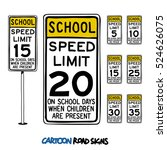 school speed limit sign.... | Shutterstock .eps vector #524626075