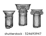 hand drawn set architectural... | Shutterstock .eps vector #524693947