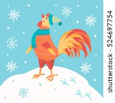 rooster and snow. vector winter ... | Shutterstock .eps vector #524697754