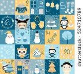 christmas advent calendar ... | Shutterstock .eps vector #524710789
