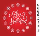 vector feliz navidad ... | Shutterstock .eps vector #524738395