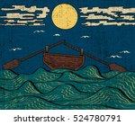 wavy sea water landscape... | Shutterstock .eps vector #524780791