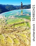 Small photo of Traveler at Hierve el Agua, thermal spring in the Central Valleys of Oaxaca, Mexico