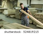 young worker works in a factory ... | Shutterstock . vector #524819215