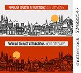 seamless banner of cityscape... | Shutterstock .eps vector #524832547
