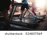 people running in machine... | Shutterstock . vector #524837569