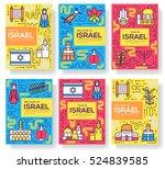 israel  vector brochure cards... | Shutterstock .eps vector #524839585