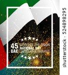 united arab emirates  uae .... | Shutterstock .eps vector #524898295
