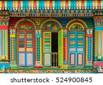 Colorful Facade Of Building In...