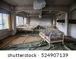 Empty Ward At Abandoned Hospital