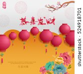 chinese new year greetings... | Shutterstock .eps vector #524918701
