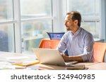 profile of handsome businessman ... | Shutterstock . vector #524940985