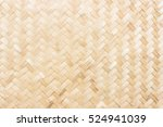 Wood Plank Bamboo Mat Brown...