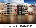 Houses In Amsterdam.