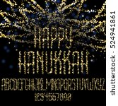 happy hanukkah  jewish holiday. ... | Shutterstock .eps vector #524941861