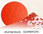fuji new year's card cherry... | Shutterstock .eps vector #524989195