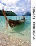 Long Boat - Ko Phi Phi Don, Thailand - stock photo