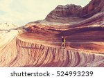 hike in the utah mountains | Shutterstock . vector #524993239
