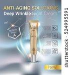 retinol anti aging cream ads.... | Shutterstock .eps vector #524995591
