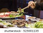 korean bbq bulgogi beef and... | Shutterstock . vector #525001135