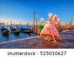 famous carnival in venice  italy | Shutterstock . vector #525010627