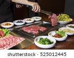 korean bbq raw beef on the... | Shutterstock . vector #525012445