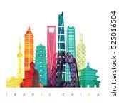 china detailed skyline. vector...   Shutterstock .eps vector #525016504