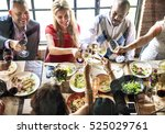 restaurant chilling out classy... | Shutterstock . vector #525029761