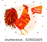 rooster illustration for the...