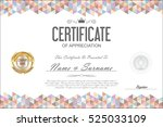certificate template abstract