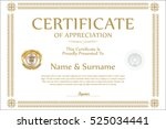 certificate template retro... | Shutterstock .eps vector #525034441