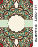 invitation card with mandala. | Shutterstock .eps vector #525034999