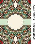 invitation card with mandala.   Shutterstock .eps vector #525034999