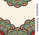 invitation card with mandala.   Shutterstock .eps vector #525035041